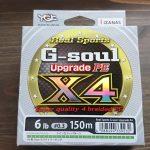 【PEライン】メバルに、0.3号6lb G-soul upgrade pe X4